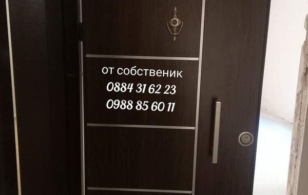 двустаен апартамент пловдив v48bb12u