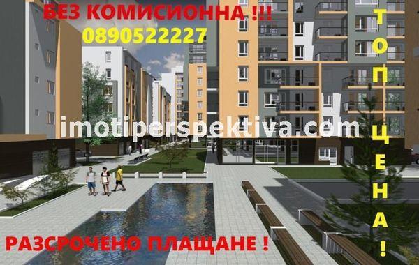двустаен апартамент пловдив xle6kd2f