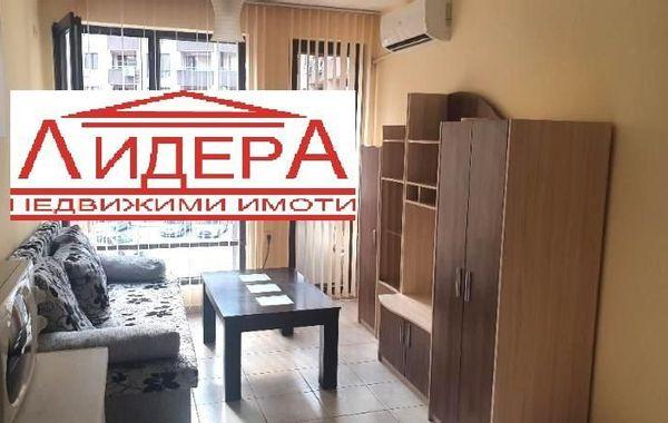 двустаен апартамент пловдив y3yrmrtg