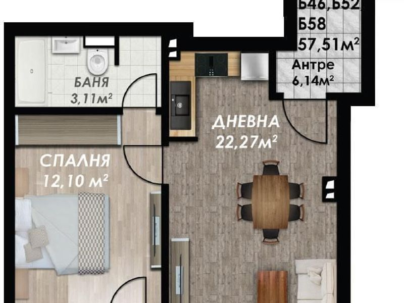 двустаен апартамент пловдив ycfb4fpt