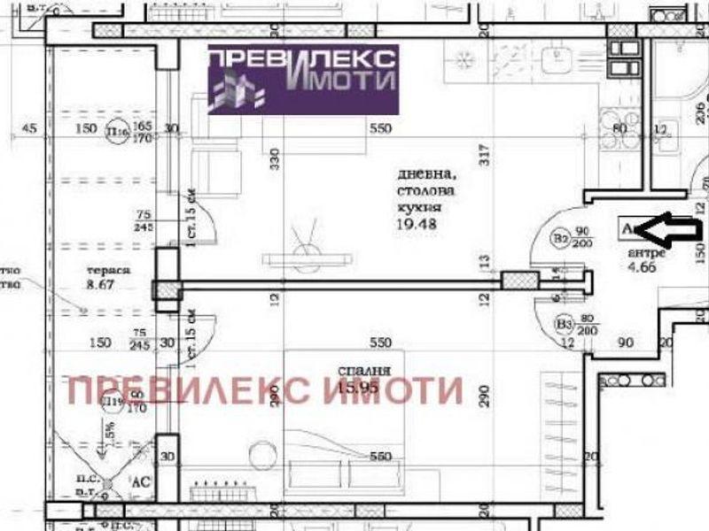 двустаен апартамент пловдив ynfwq9br