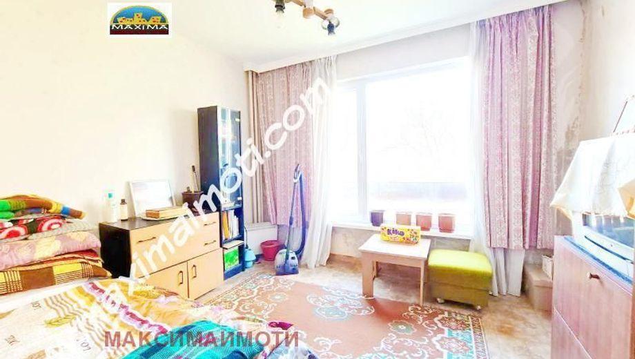 двустаен апартамент пловдив yyuh23n2