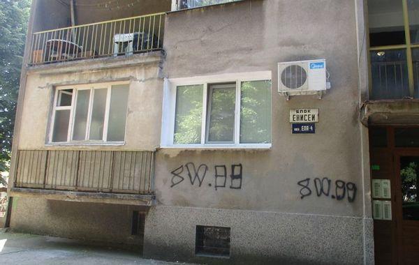 двустаен апартамент русе 2jc2v694