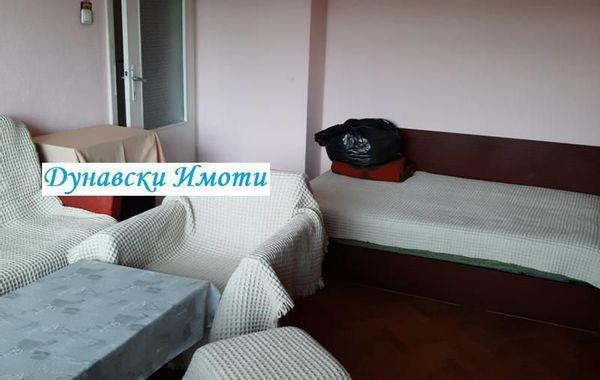 двустаен апартамент русе 9u7fejk9