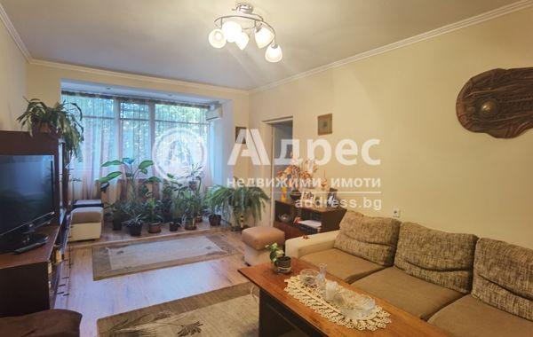 двустаен апартамент русе vbar9ja3