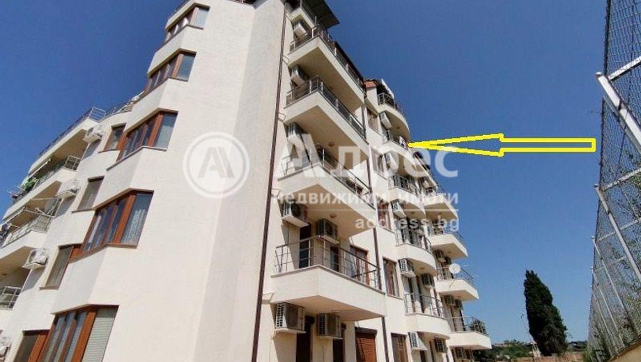 двустаен апартамент сандански td8ful5h