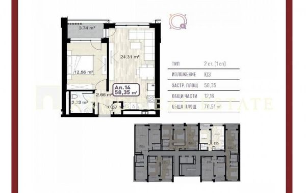 двустаен апартамент софия 13p5jhkj