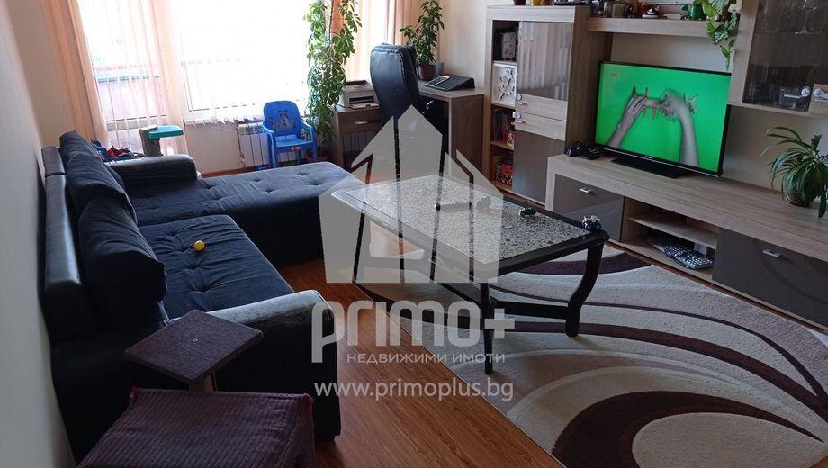 двустаен апартамент софия 1h4lffvg