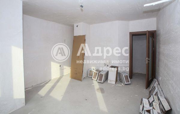 двустаен апартамент софия 1lupsdyc