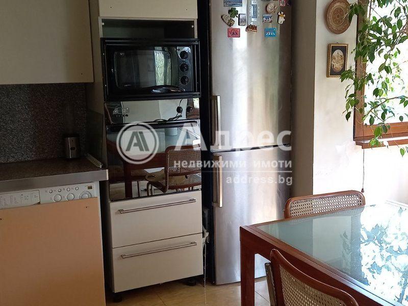двустаен апартамент софия 1uga974c