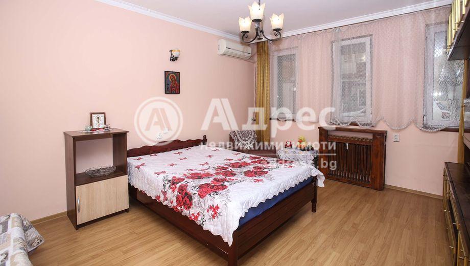 двустаен апартамент софия 1ulyemhn