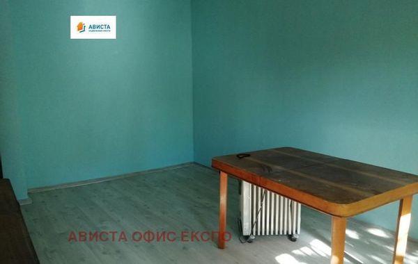 двустаен апартамент софия 2fsh5q9q
