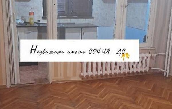 двустаен апартамент софия 2r6unt2h