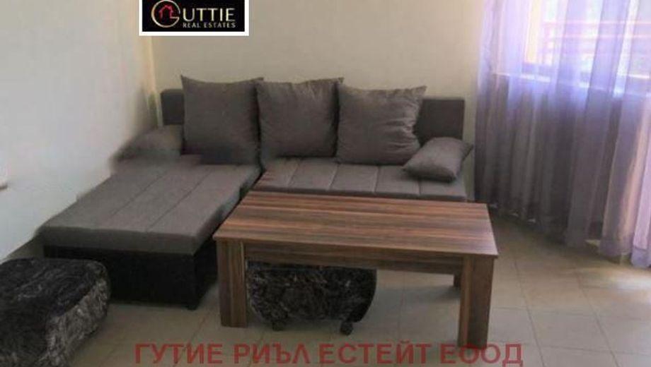 двустаен апартамент софия 3bbqhc4j