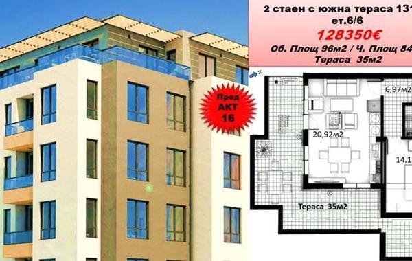 двустаен апартамент софия 3bmq2alg