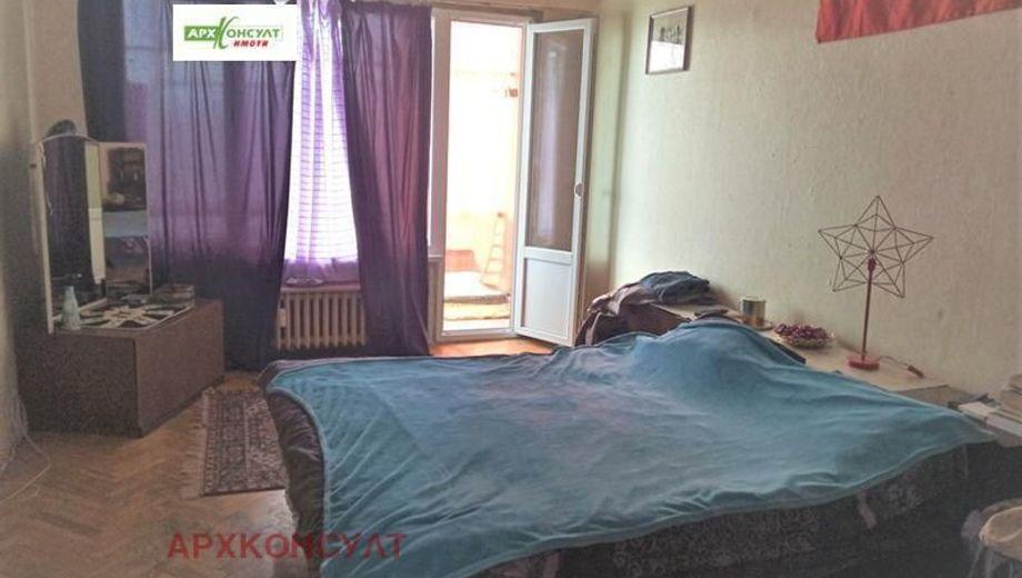 двустаен апартамент софия 3cssljvg
