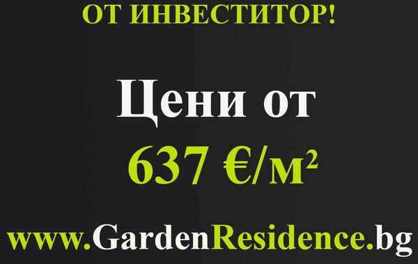 двустаен апартамент софия 3dt7bc2m