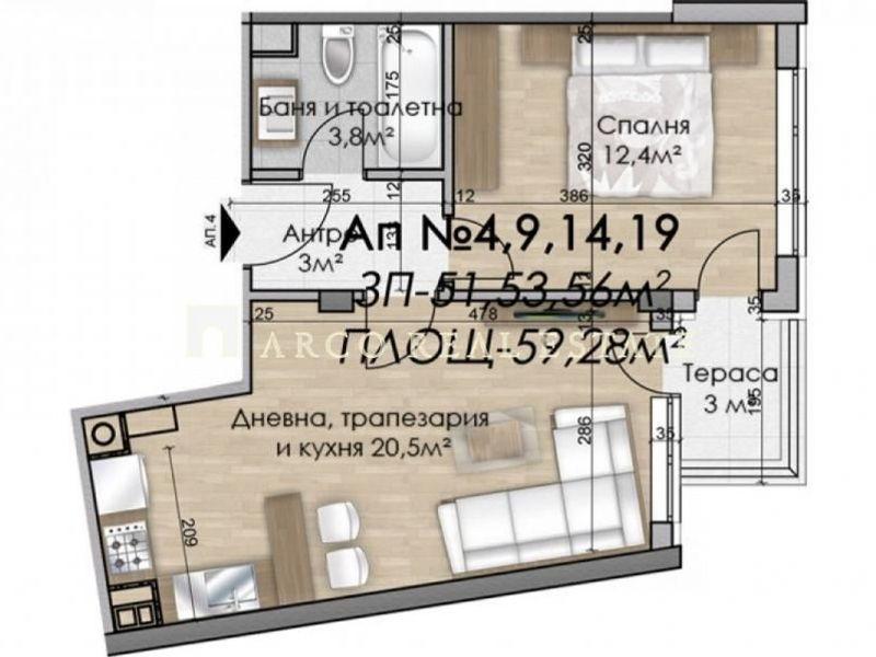 двустаен апартамент софия 3llygcql
