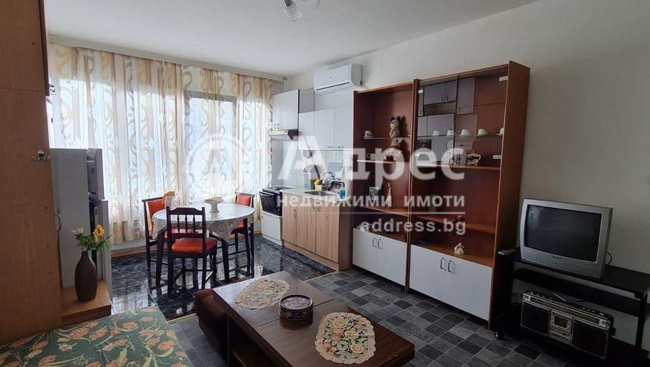 двустаен апартамент софия 3yqtpcg2