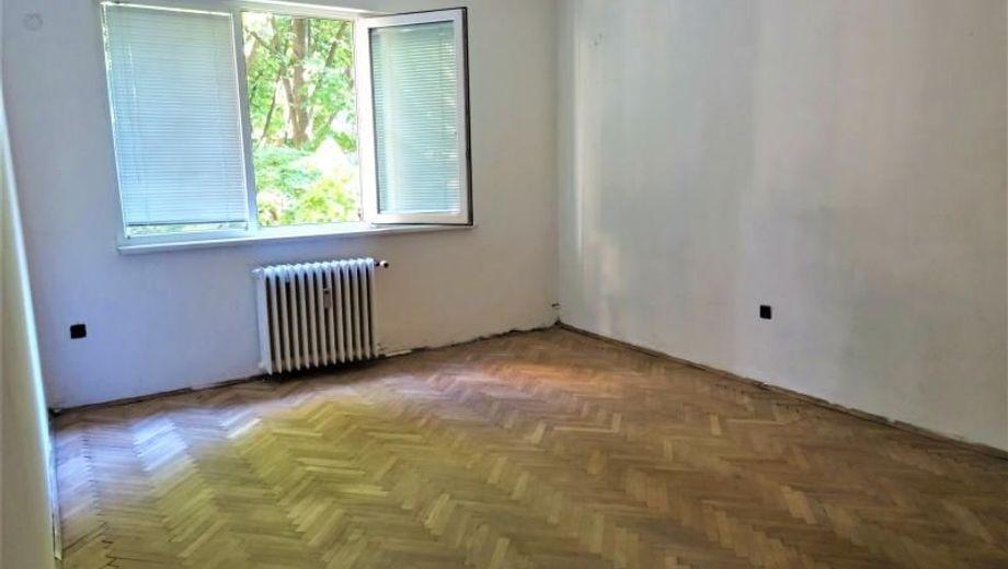 двустаен апартамент софия 4r5h1v4w