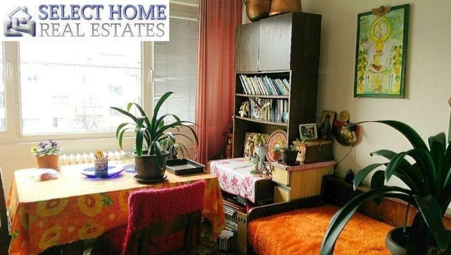 двустаен апартамент софия 5kqg7qnj