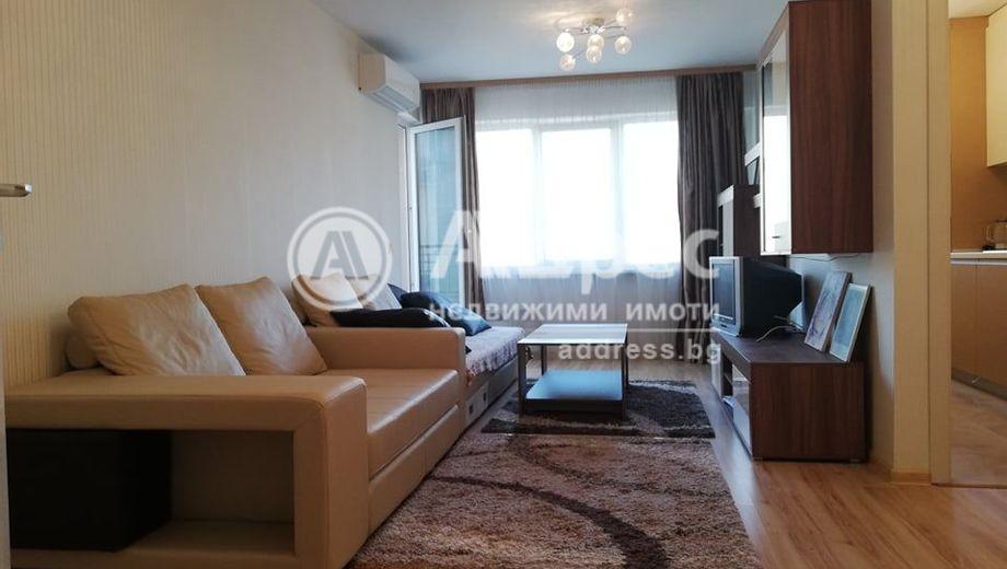 двустаен апартамент софия 64lwhru9