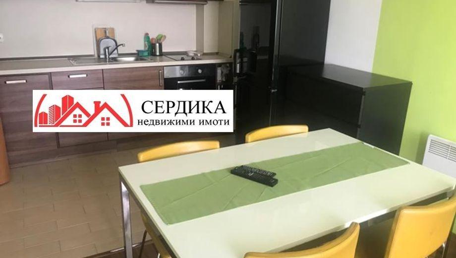 двустаен апартамент софия 7c37ku5p