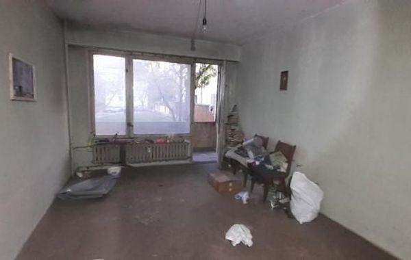 двустаен апартамент софия 7mcgchag