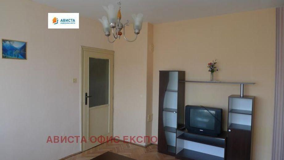 двустаен апартамент софия 7mtdq7xj