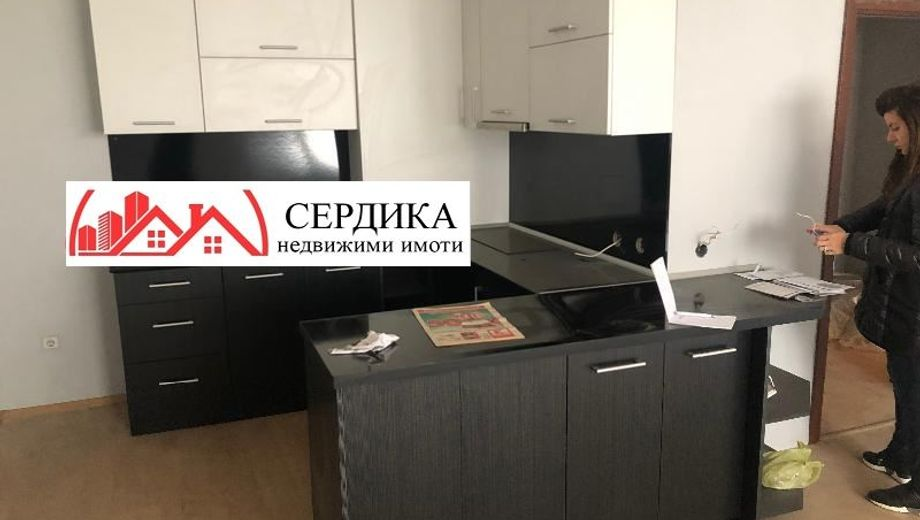 двустаен апартамент софия 7mvhhl2v