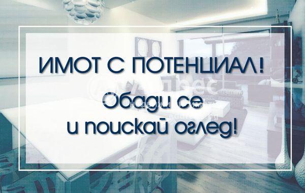 двустаен апартамент софия 84ev89yv