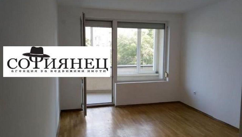 двустаен апартамент софия 9b1cxbkm