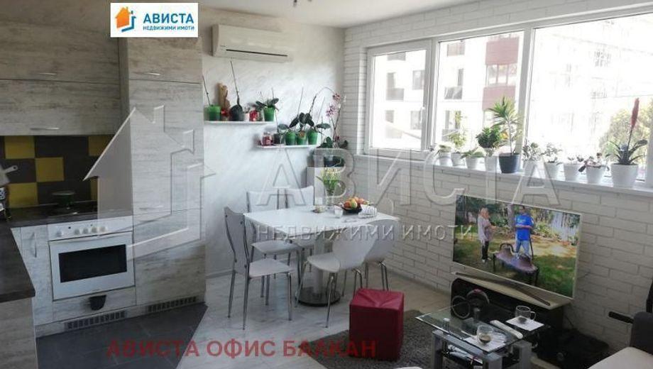 двустаен апартамент софия a89ukkr5