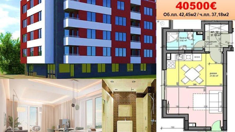 двустаен апартамент софия a9q9ynsc
