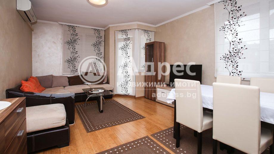 двустаен апартамент софия afjl6jy4