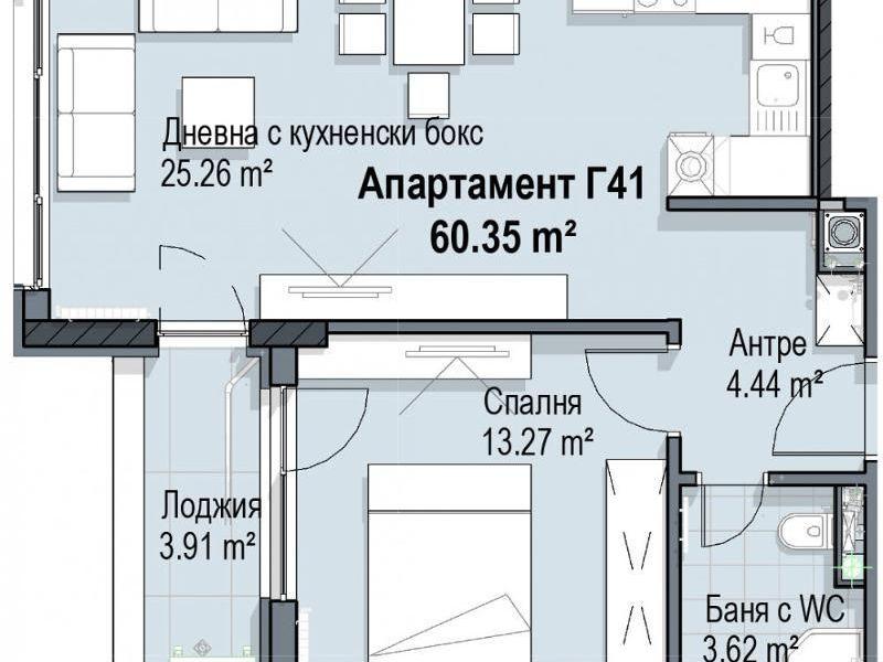 двустаен апартамент софия ajm9h8nc