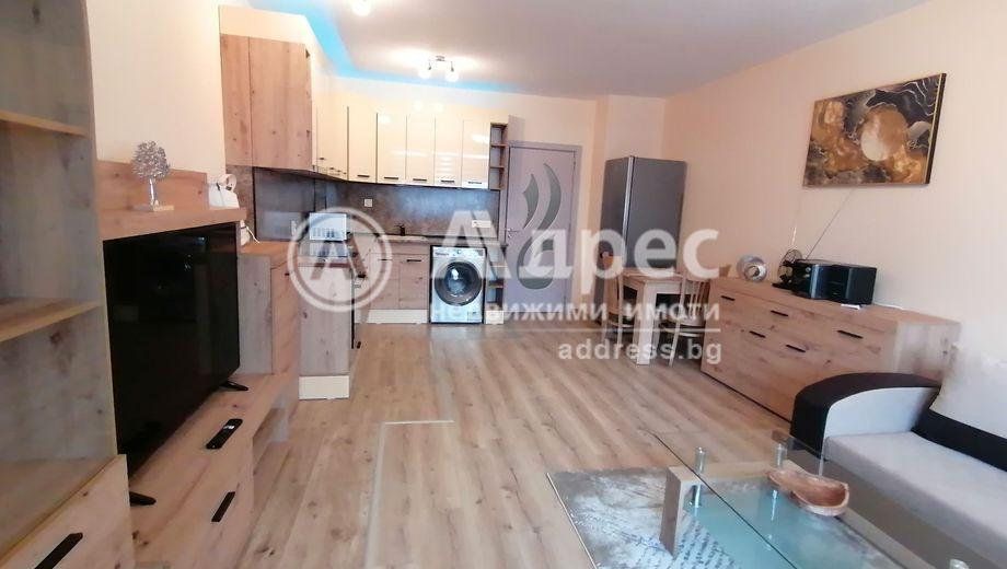 двустаен апартамент софия aup7lax7