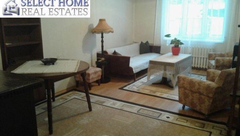 двустаен апартамент софия b8g6s22a
