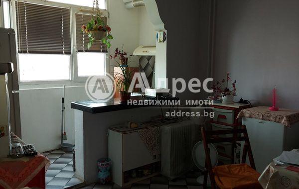 двустаен апартамент софия bfc7ajj3