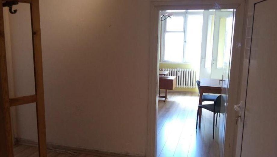 двустаен апартамент софия bu6v93gw