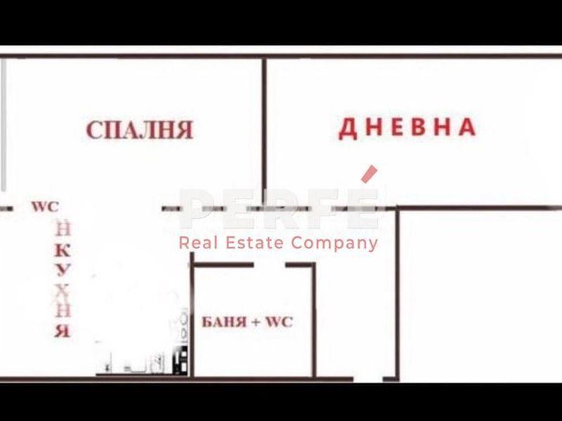 двустаен апартамент софия byxu7gyc