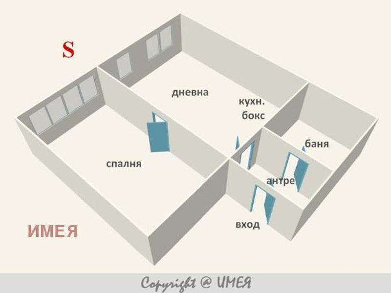 двустаен апартамент софия c6td98ye