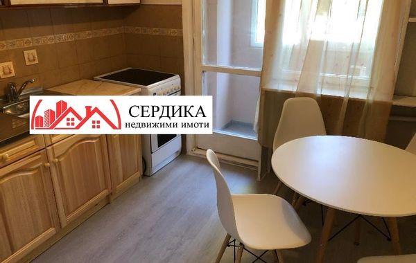 двустаен апартамент софия cjaejcmq