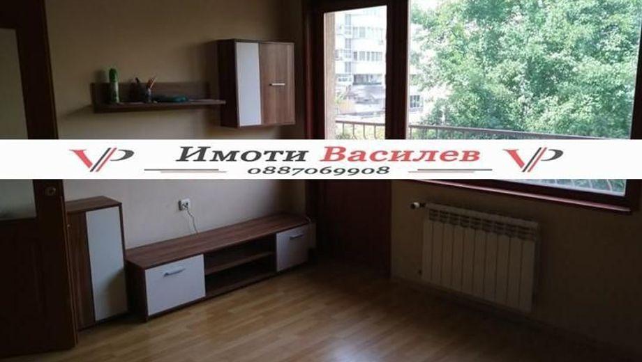 двустаен апартамент софия d3fpj7lh