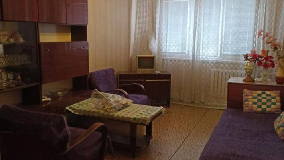 двустаен апартамент софия d7wrcxvg