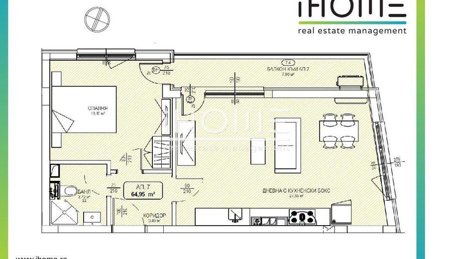 двустаен апартамент софия ejcy6dr1