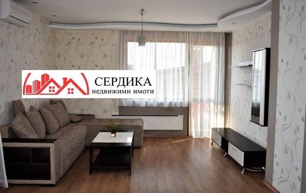 двустаен апартамент софия erbk9eq8
