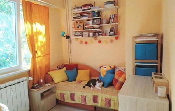 двустаен апартамент софия fxulm9js