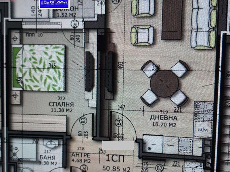 двустаен апартамент софия g2uxkw2h