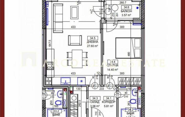 двустаен апартамент софия g2x55fft